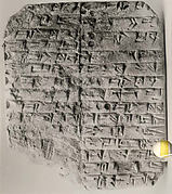 Cuneiform tablet: account text concerning bitumen, Quradum archive