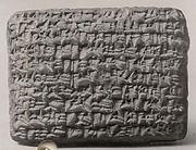 Cuneiform tablet: slave sale, Egibi archive