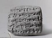 Cuneiform tablet: account of rent payment of pomegranates, Ebabbar archive