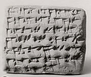 Cuneiform tablet: account of date disbursement, Ebabbar archive