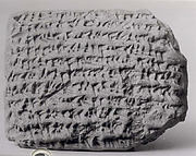 Cuneiform tablet: promissory note for dates, archive of Bel-remanni