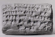 Cuneiform tablet: promissory note for silver for purchase of sheep, Ebabbar archive