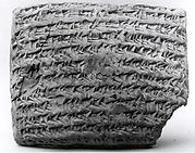 Cuneiform tablet impressed with cylinder (?) seal: stipulations regarding potential claims on sold prebend