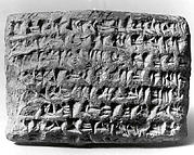 Cuneiform tablet: partnership agreement