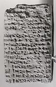 Cuneiform tablet: account of commodity disbursements to prebendaries, Ebabbar archive