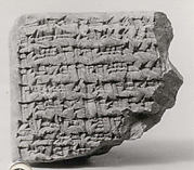 Cuneiform tablet: cession of promissory note (?), Esagilaya archive