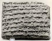 Cuneiform tablet: account regarding temple sheep, Ebabbar archive