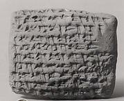 Cuneiform tablet: receipt for silver, archive of Bel-remanni