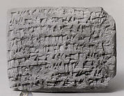 Cuneiform tablet: promissory note for barley, Ebabbar archive