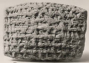 Cuneiform tablet: account of barley disbursements to prebendary brewers, Ebabbar archive
