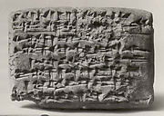 Cuneiform tablet: account of wool, Ebabbar archive