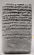 Cuneiform tablet: account of date disbursements for prebendary brewers and bakers, Ebabbar archive