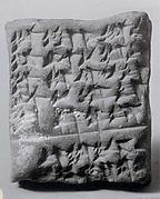 Cuneiform tablet: loan of silver