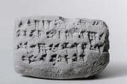 Cuneiform tablet: account of barley for bird-fodder, Ebabbar archive