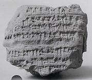 Cuneiform tablet: account of flour, Ebabbar archive