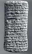 Cuneiform tablet impressed with cylinder seal: balanced account of barley