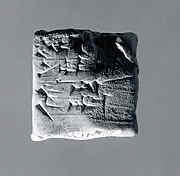 Cuneiform tablet impressed with two cylinder seals: loan of barley