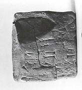 Cuneiform tablet case impressed with cylinder seal, for cuneiform tablet 86.11.246a: receipt of reeds