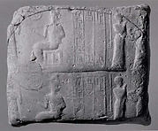Cuneiform tablet case impressed with cylinder seal, for cuneiform tablet 86.11.248a: receipt of straw