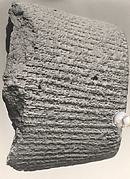 Cuneiform cylinder: Ehulhul inscription of Nabonidus describing his work on three temples