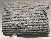 Cuneiform cylinder: inscription of Nebuchadnezzar II describing restorations at Babylon