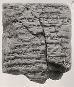 Cuneiform tablet: list of workmen, Ebabbar archive
