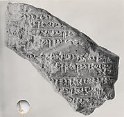 Cuneiform tablet: account of dates as imittu-rent with sissinnu payments, Ebabbar archive