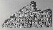 Cuneiform tablet: fragment of a dialogue document concerning a dowry conversion
