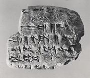 Cuneiform tablet: account of barley deliveries, Ebabbar archive