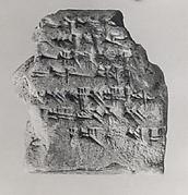 Cuneiform tablet: account of barley disbursements, Ebabbar archive