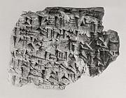 Cuneiform tablet: quittance (?), Esagilaya archive
