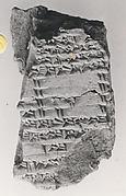 Cuneiform tablet: abzu pe-el-la-am, balag to Enki