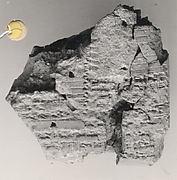 Cuneiform tablet: im-ma-al-(la) gu de-de, balag