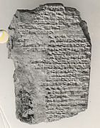 Cuneiform tablet: dilmun nigin-na, ershemma, to Marduk