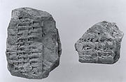 Cuneiform tablet: Akkadian synonym list, Malku=sharru, tablet 5
