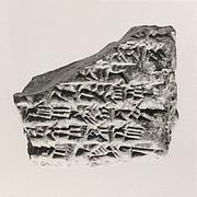 Cuneiform tablet: fragment of an imittu-promissory note for dates, Ebabbar archive