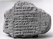 Cuneiform tablet: account of dates for imittu-rent with sissinnu-payments, Ebabbar archive