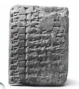 Cuneiform tablet: account of workmen, Ebabbar archive