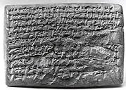 Cuneiform tablet: promissory note for silver, Ebabbar archive