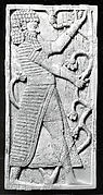 Plaque with striding man