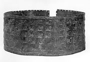 Belt with scenes of bull and lion hunts