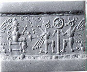 Cylinder seal and modern impression