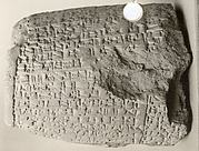 Cuneiform cylinder: inscription of Nabonidus describing work on Ebabbar, the temple of the sun-god Shamash, at Sippar