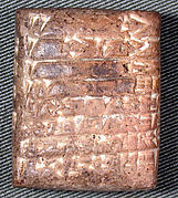 Cuneiform tablet: animal account
