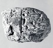 Cuneiform tablet: fragment of an account