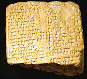 Cuneiform tablet: Utu-gin e-ta, balag composition addressed to Enlil