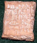 Cuneiform tablet: field rental