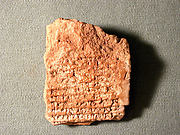 Cuneiform tablet: theological text fragment