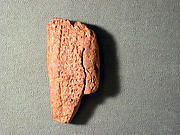 Cuneiform tablet: account of commodity allocations, Ebabbar archive