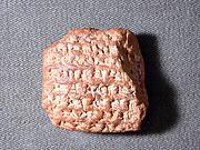 Cuneiform tablet: letter, Ebabbar archive
